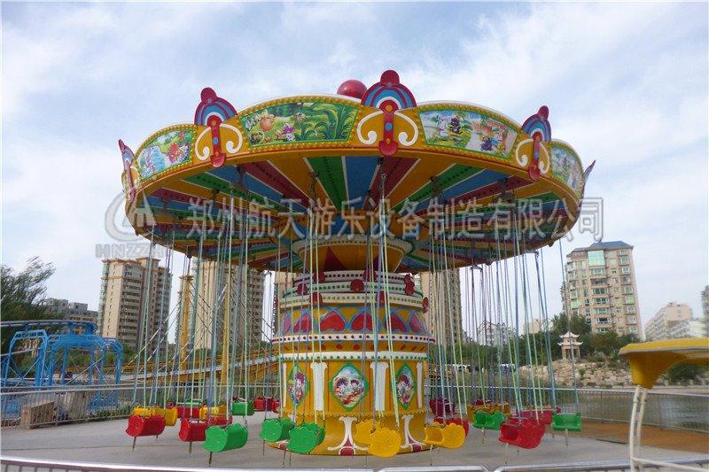 河北衡水怡水公园旋转飞椅设备